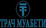 ТРАЧ МУАБЕТИ