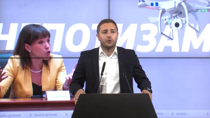 Невенчаниот сопруг на Мила Царовска, Горан Георгиевски доби нов тендер склучен во четири очи во вредност од 1,5 милиони денари