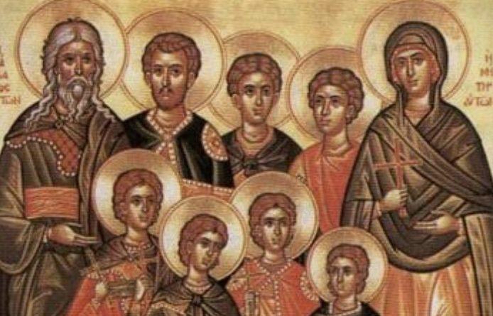 Обичаи и верувања за Свети седум маченици Макавејски