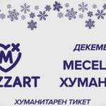 Во месецот на хуманост Mozzart донира 148.814 денари
